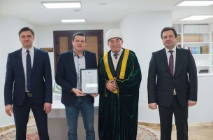 "The resident of FEZ Grodnoinvest Bigan CJSC became the holder of the certificate ""Halal"""