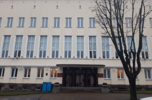Real estate: in Grodno, the National Bank building for sale is over 3 thousand square meters