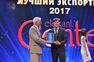 FEZ resident CONTE SPA Jllc is recognized as the best exporter of the year
