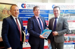 A delegation of international group of companies Tessenderlo has visited FEZ Grodnoinvest