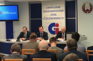 A business forum with Polish companies took place in the Administration of FEZ Grodnoinvest