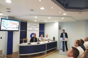 The project on development of the multimodal logistics center Grodno was presented in FEZ Grodnoinvest