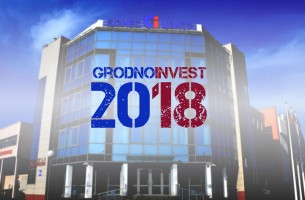 Results of 2018 in infographics: the production of residents of FEZ Grodnoinvest increased to 2.5 billion rubles