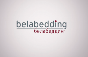 Belabedding Ltd., the resident of FEZ Grodnoinvest launched the release of new product