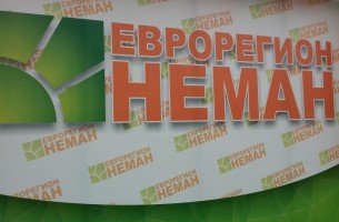 "The 20th Republican Universal Traid Fair ""Euroregion Neman-2019"" will be held in Grodno"