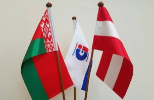 XV session of the Belarusian-Austrian Intergovernmental Commission was held in Minsk