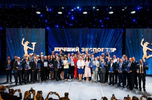 "Residents of FEZ Grodnoinvest Kronospan  Ltd and Conte SPA JLtd were honored  the  title ""The Best Exporter of 2018"""