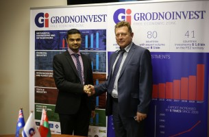 The administration of FEZ Grodnoinvest and Patel Group (Australia) signed Memorandum of understanding