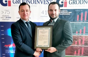 EUEcoPack LLC is registered as a resident of FEZ Grodnoinvest
