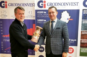 Peter Wisbeck, New IKEA Business Projects leader, visited FEZ Grodnoinvest