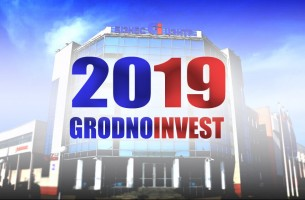 Results of 2019 in infographics: export of  FEZ Grodnoinvest residents approached $1 billion