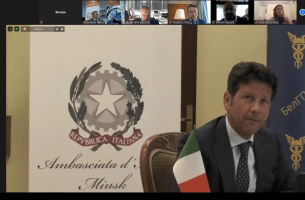 Online workshop on cooperation with Italy was held with the participation of FEZ Grodnoinvest administration