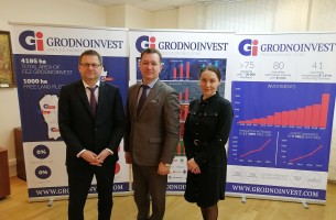 A meeting with the Extraordinary and Plenipotentiary Ambassador of the Federal Republic of Germany was held in FEZ Grodnoinvest