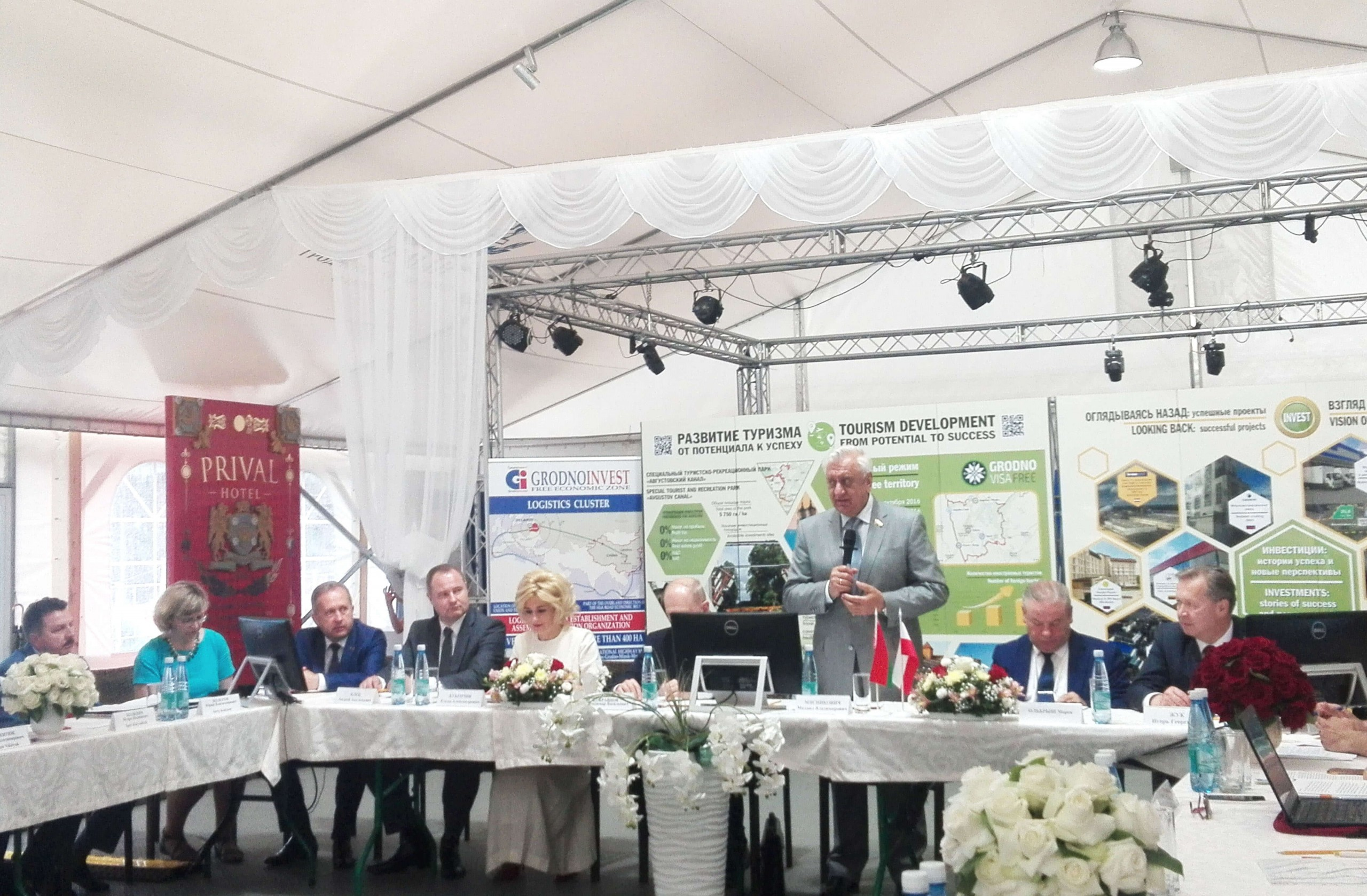 Polish Round Table.Fez Grodnoinvest Took Part In The Round Table Of The Belarusian